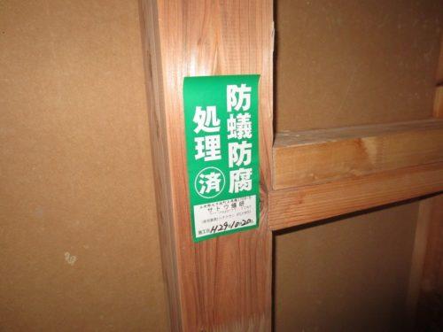 【工法】使用している木材は防腐・防蟻処方がされています。