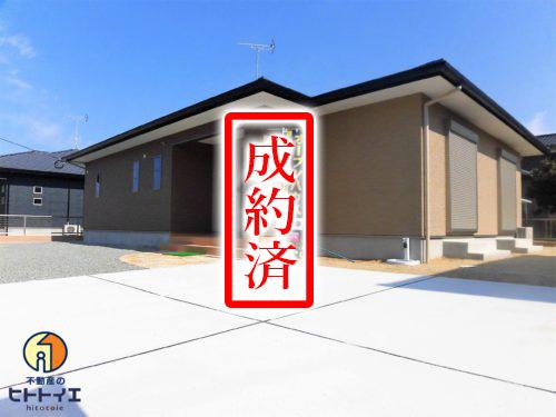 【八女郡広川町大字一條】新築一戸建住宅